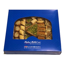 Baklava Mixed Gift Box (Oriental Sweets Goody Pack)