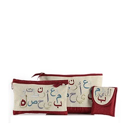 Pouches: Abjadiya, Cotton Base