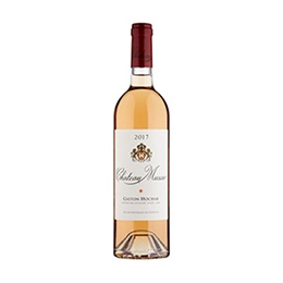 Wine: Chateau Musar, Rose 2017