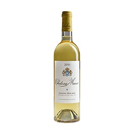 Wine: Chateau Musar, White 2011