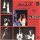 CD Fairuz: Al Mahatta (Aghani)