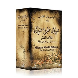 DVD: Gibran Khalil Gibran, The Rebellious Angel (PAL zone 2)