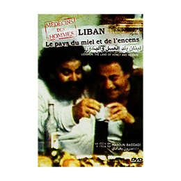 DVD: Lebanon Land of Honey ... by Maroun Baghdadi