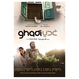 DVD Movie: Ghadi by Amin Dora