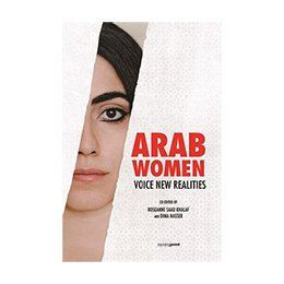 Book: Arab Women Voice New Realities