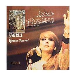 Buy Lebanese - Music CDs, Traditional, Modern, Albums, Songs