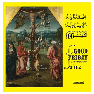 Vinyl LP 33: Fairuz Good Friday (Al Jomaa.Al ...)