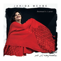 Buy Lebanese - Music, New Releases, CDs, Albums, Online