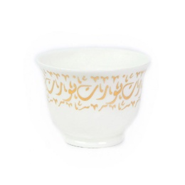 Chaffe Coffee Cups, Nawarit, Gold Calligraphy